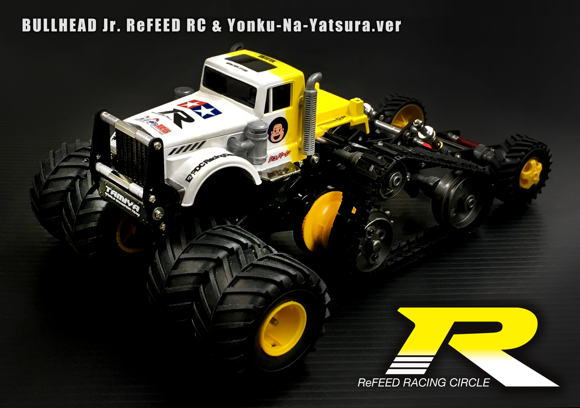 ブルヘッド Jr ReFEED RC ver.