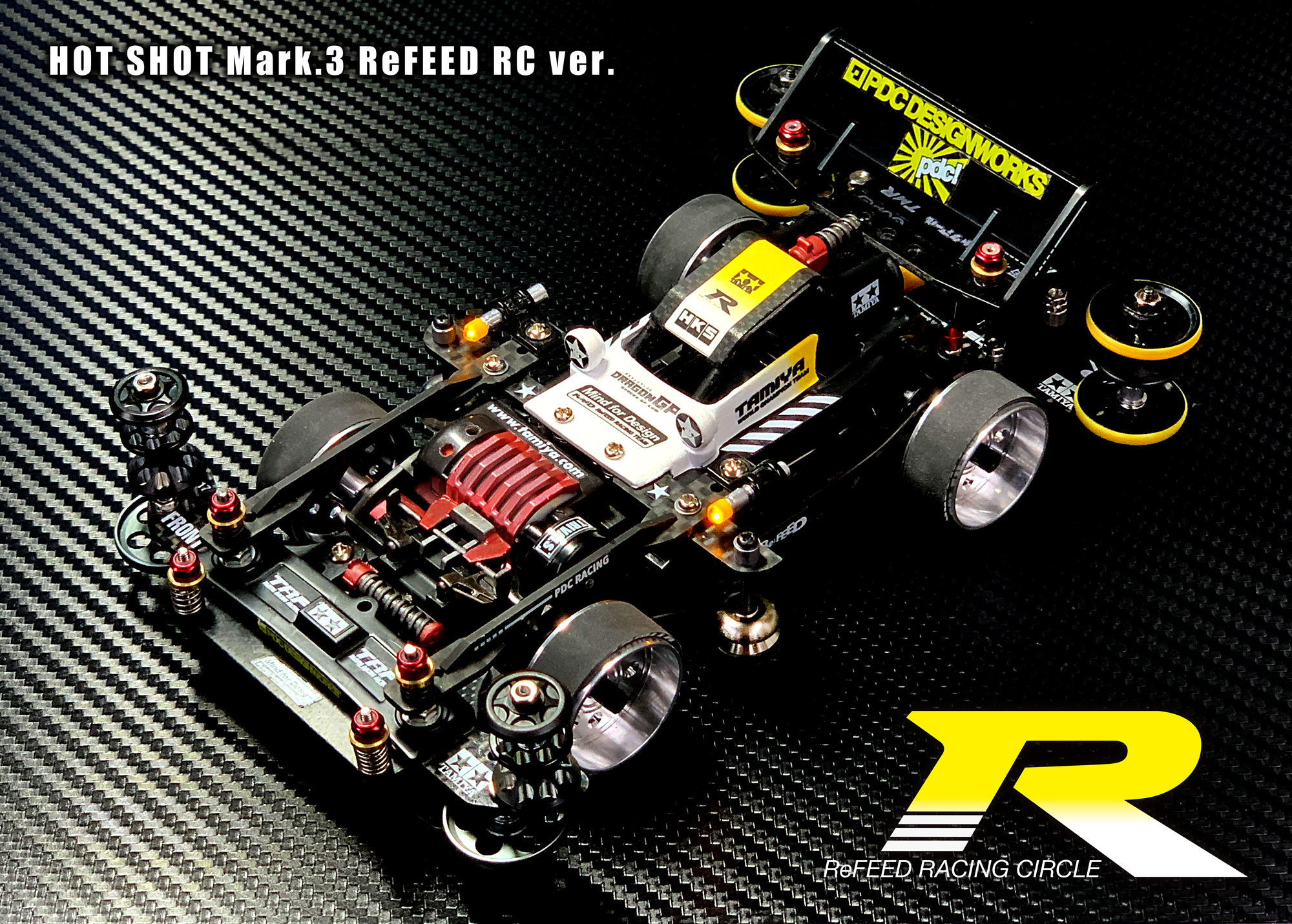 HOTSHOT mark.3 ReFEED RC ver.