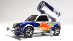 Be-1 RedBull Sampling Campaign Car #1